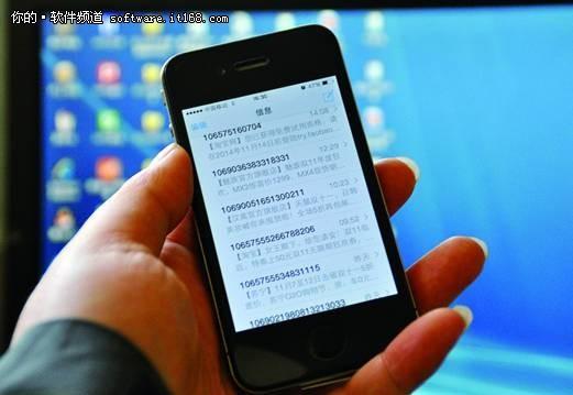 终于知道苹果手机短信删除了怎么恢复